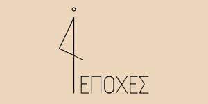 4 Εποχές Εστιατόριο logo
