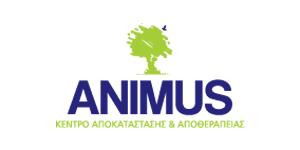 ANIMUS Κέντρο Αποκατάστασης logo