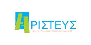 ΑΡΙΣΤΕΥΣ Ιδρυμα logo