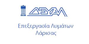 Επεξεργασία Λυμάτων Λάρισας logo