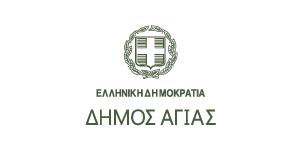 Δήμος Αγιάς logo