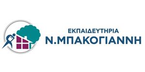 Μπακογιάννη Εκπαιδευτήρια logo