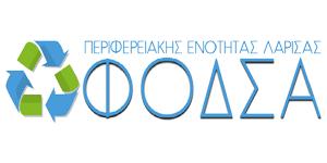 ΦΟΔΣΑ logo