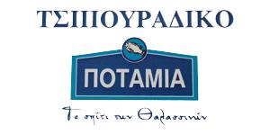 Ποταμιά Τσιπουράδικο logo