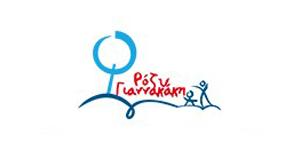 Ρόζυ Γιαννακάκη Νηπειαγωγείο logo