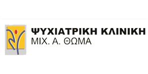 Ψυχιατρική Κλινική Θωμά logo